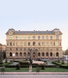 Высшая школа прикладного искусства в Праге