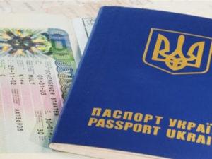 visa_pasport
